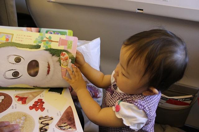 大好きなワンワンの本を見て機内もご機嫌