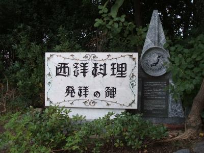 20091124nagasaki-DSCF9194