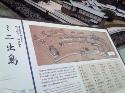 20091124nagasaki-NEC_0040
