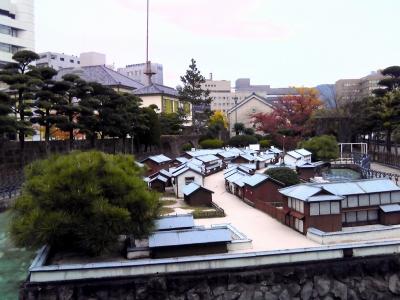 20091124nagasaki-NEC_0041