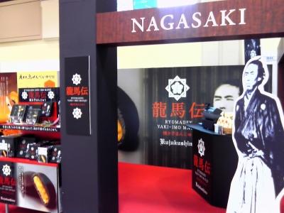 20091124nagasaki2-NEC_0010