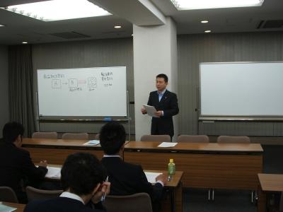 名古屋商工会議所契約書セミナー風景