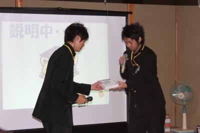 岡崎商業高校の生徒さんによる講演