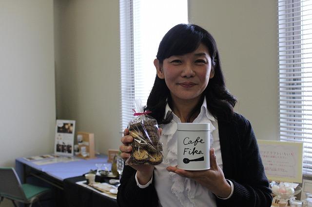 高嶋さんのコーヒークッキー