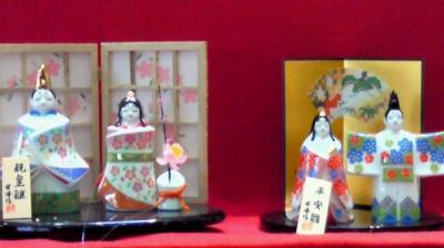 瀬戸蔵ひなミッド11-400